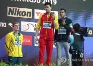 [광주세계수영] FINA, 쑨양과 시상식 촬영 거부한 호턴에게 '경고'