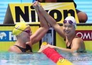 [광주세계수영] 무서운 10대들, 전설을 집어삼키다