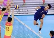 한국 남자배구, U-21 세계선수권서 중국에 0-3 패배…4강행 무산