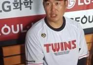 """타구 맞은 송은범, 단순 타박…류중일 감독 """"이틀 쉬면 나을 것"""""""