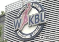 WKBL 2019-2020시즌 비디오 분석관·판독관 모집