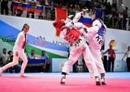 한국 태권도, 세계유소년선수권 첫날 은2·동1 수확