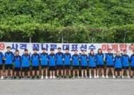 사격연맹, 나주에서 2019 꿈나무 하계합숙훈련