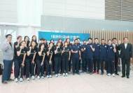 여자배구 아시아선수권 대표로 세터 염혜선·센터 박은진 투입
