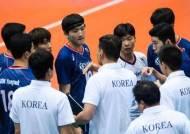 남자배구, 벨기에전 0-3 완패…전패로 도쿄올림픽 세계예선 마감