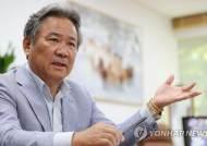 """이기흥 """"독도표기·올림픽 방사능 문제 IOC가 해답 줄 것"""""""