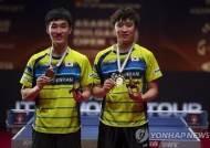 탁구 이상수-정영식, 일본 꺾고 불가리아오픈 복식 우승