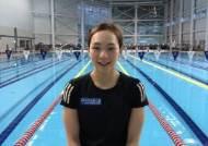 다시 뛰는 김서영, 대통령배 수영대회서 평영·접영 2관왕