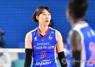 女배구 대표팀, 9월 1일 월드컵 대비 소집…박정아·이다영 합류