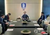 축구협회, 횡령·성폭행 의혹 정종선 고등연맹 회장 '제명'