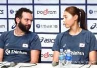 김연경, 라바리니 감독과 사제 대결…세계클럽 챔피언십서 한조