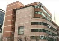 KBO, 전국 초등학교 연식야구 교육…김동주, 강사로 참여