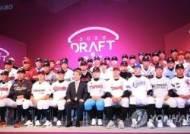 기장 세계청소년야구대회 30일 개막…미래의 별들 경연장