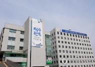 '축구부 감독 횡령 의혹' 서울 언남고 체육특기학교 지정취소