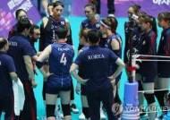 '박정아·이다영 합류' 女배구 대표팀, 12일 월드컵 위해 출국