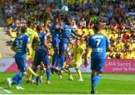 석현준, 후반 교체 선수로 출전…팀은 0-1 패배