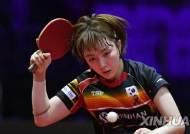 여자탁구, 아시아선수권 남북대결서 0-3 완패…중국 7연패 달성