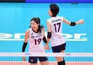 김연경 휴식…한국 여자배구, 네덜란드에 4연속 패배