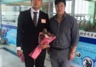 프로에 아들 보낸 신경현 코치, 일본 고교야구서 지도자 활동