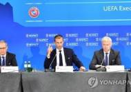 제3의 유럽축구 클럽대항전 '유로파 콘퍼런스리그' 신설