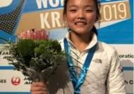 스포츠클라이밍 기대주 서채현, 월드컵 3개 대회 연속 우승