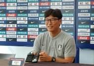 """FIFA U-17 월드컵 앞둔 김정수 감독 """"목표는 우승"""""""