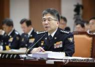 """경찰청장 """"화성 사건 피해자들께 사과…피해회복 방안 검토"""""""