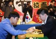 몽백합배 참패한 한국바둑, 농심배에서 설욕 다짐