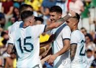 메시 빠진 아르헨티나는 대승…네이마르 다친 브라질은 무승부