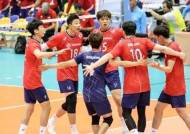 한국 남자배구, 세계랭킹 24위 '제자리'…브라질은 부동의 1위
