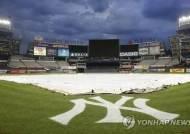 MLB 휴스턴-양키스, ALCS 4차전 비로 하루 연기