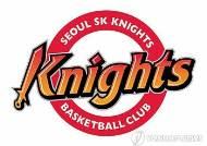 프로농구 SK, 26일 홈 개막전에 3D 홀로그램 오프닝 쇼