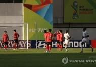 한국 축구, U-17 월드컵 2차전서 '난적' 프랑스에 1-3 패배