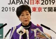 '무더위 논란' 도쿄올림픽 마라톤·경보, 삿포로에서 개최