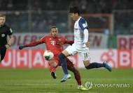 '이청용 89분' 보훔, 뉘른베르크 제물로 시즌 첫 홈경기 승리
