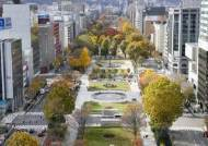 도쿄올림픽 '삿포로 마라톤' 출발점은 오도리 공원