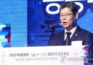 """김연철 """"2032년 서울-평양 공동올림픽 추진…北 호응 희망한다"""""""