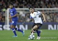 '이강인 교체투입' 발렌시아, 첼시와 2-2 무승부