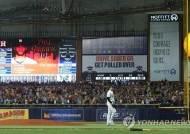MLB 탬파베이, 몬트리올과 홈경기 공유 계획 '무산'