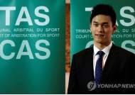 '도핑검사 회피' 의혹 쑨양, CAS 판결은 내달 중순 이후에나
