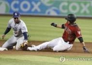 MLB 샌디에이고-애리조나, 내년 4월에 멕시코시티에서 2연전