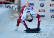 '아이언맨' 윤성빈, 스켈레톤 2차 월드컵에서 6위