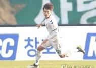 '연봉 14억원' 김진수, 프로축구 K리그 국내 선수 '연봉킹'