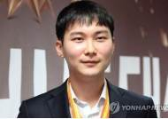 박정환 9단, 커제 상대로 바둑 하세배 3연패 도전