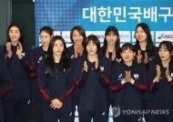 한국 여자배구, 도쿄올림픽서 일본·세르비아 등과 A조에 편성