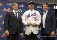 '사인 훔치기' 연루된 벨트란, 결국 뉴욕 메츠 감독 사퇴