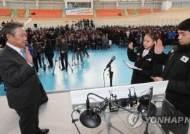 진천선수촌 달구는 태극전사 한목소리 '도쿄올림픽 준비 이상무'
