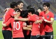 JTBC, 오늘 AFC U-23 챔피언십 사우디와 결승전 생중계