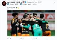 이강인, 국왕컵 2경기 연속 선발…발렌시아는 승부차기 끝에 8강