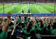 신종코로나에 중국 프로축구 슈퍼리그 무기한 연기